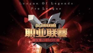 lol中的新王和新兴的冠绝队伍 LPL甚至是英雄联盟中是否迎来了Top Esports的时代|英雄联盟比赛|lol竞猜